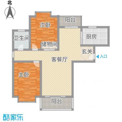 滨江龙居苑134.85㎡户型2室2厅1卫1厨