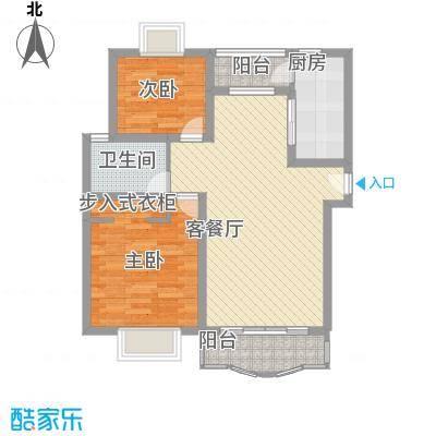 东方滨港园90.08㎡上海户型2室2厅1卫1厨