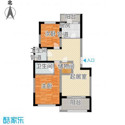 中星海上景庭107.32㎡上海户型2室2厅2卫1厨