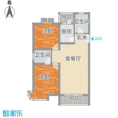 成发苑106.40㎡上海户型2室2厅2卫1厨