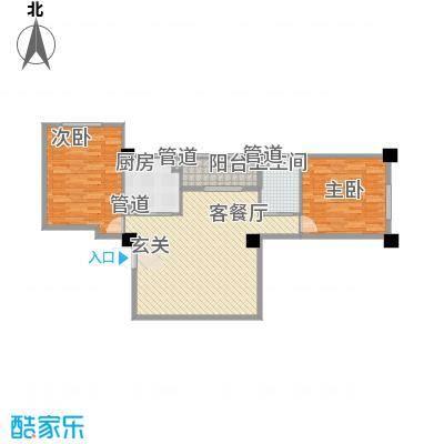 享域滨江110.47㎡A房型户型2室2厅1卫1厨