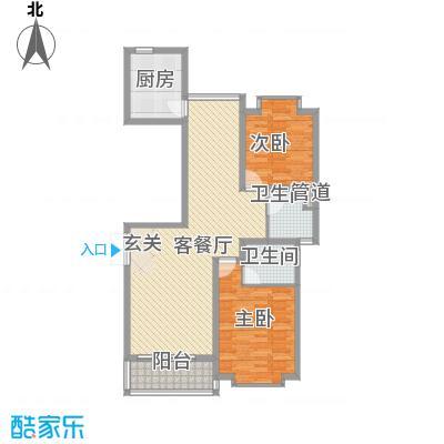 御水豪庭122.54㎡D户型2室2厅2卫1厨
