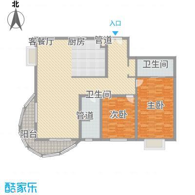 财富海景花园174.87㎡上海户型2室2厅2卫1厨