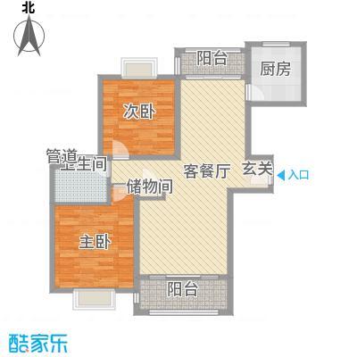 吉利名苑97.70㎡上海户型2室2厅1卫1厨
