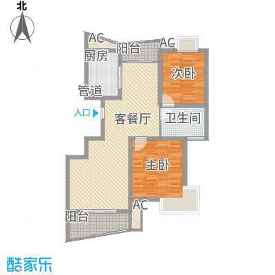 金梅雅苑118.00㎡户型2室2厅1卫