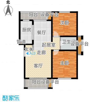 绿地崴廉公寓90.00㎡C9户型2室2厅1卫1厨