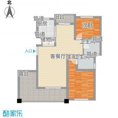 尚东国际名园120.91㎡C户型2室2厅2卫1厨