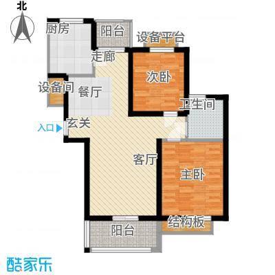 保利金爵公寓86.00㎡H型户型2室2厅1卫1厨