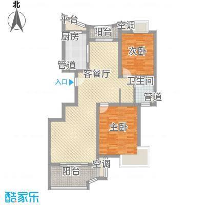 新梅雅苑118.00㎡B户型2室2厅1卫1厨