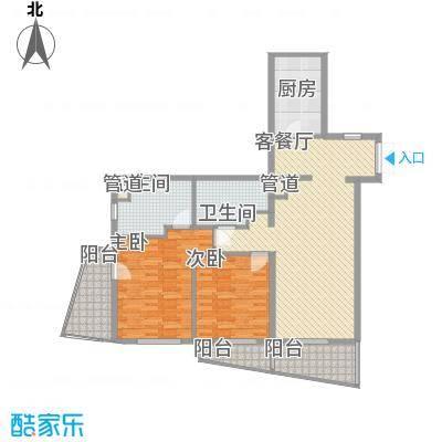 瑞苑公寓150.00㎡两房户型2室2厅2卫