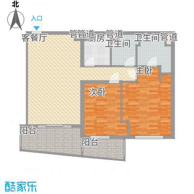 瑞苑公寓131.00㎡两房户型2室2厅2卫