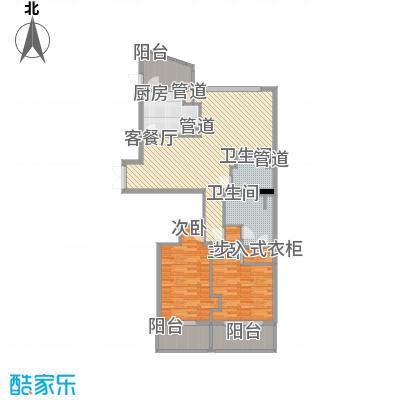 瑞苑公寓157.00㎡两房户型2室2厅2卫
