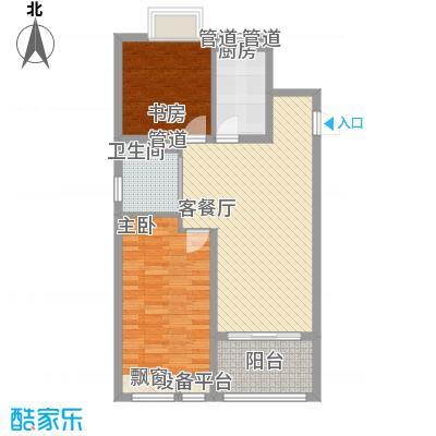 书院1号公寓95.00㎡E型户型2室1厅1卫