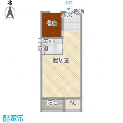 中信太湖城92.00㎡户型2室1厅1卫1厨
