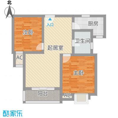 中宇花苑87.06㎡C户型1号楼1—24层户型2室2厅1卫1厨