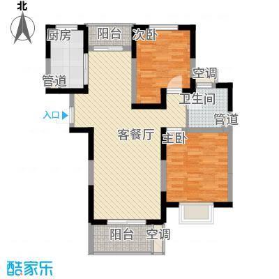 地安汉城国际96.00㎡D3户型2室2厅1卫1厨