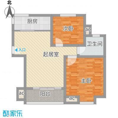 中宇花苑92.20㎡L户型3号楼1—24层户型2室2厅1卫1厨