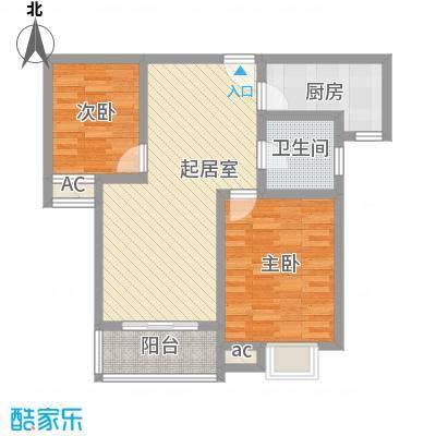 中宇花苑87.84㎡H户型2号楼1—24层户型2室2厅1卫1厨