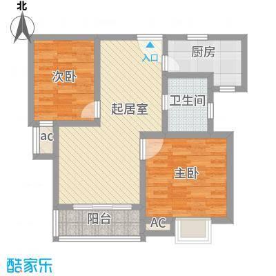 中宇花苑82.77㎡K户型3号楼1—24层户型2室2厅1卫1厨