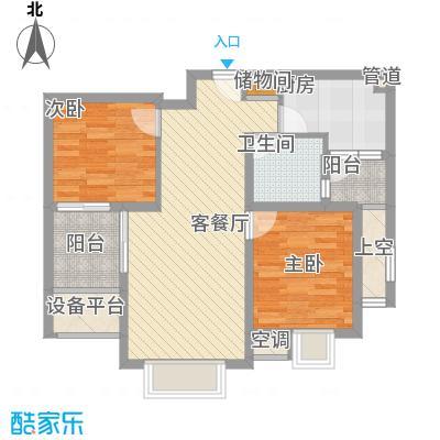 华府庄园87.64㎡30/31号楼D1户型2室2厅1卫1厨