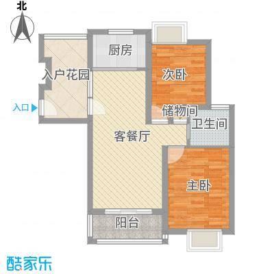 华亭荣园85.00㎡A3户型2室2厅1卫