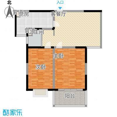 西郊美德苑120.00㎡两房户型2室2厅1卫1厨