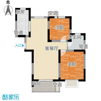 地安汉城国际89.00㎡B3户型2室2厅1卫1厨