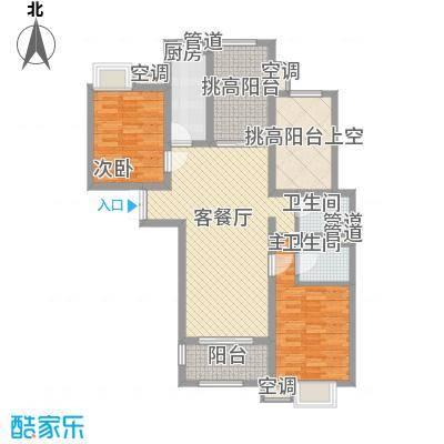 华府庄园114.55㎡30/31号楼A3户型2室2厅2卫1厨