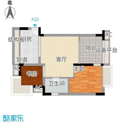 太湖天城80.00㎡1、2、7、8#80㎡A户型2室1厅1卫1厨