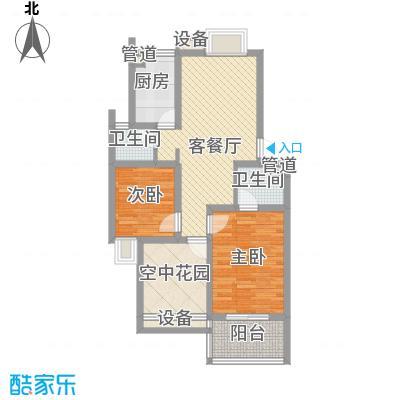 铭家山水江南93.00㎡B户型汇儒馨居户型2室2厅2卫1厨