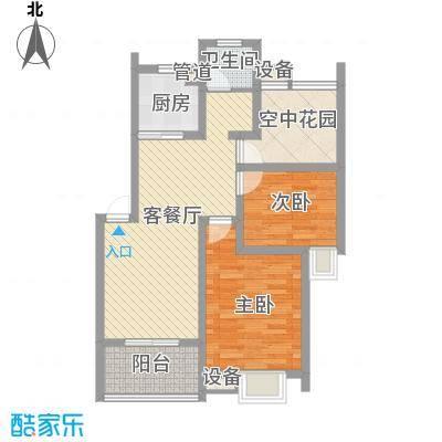 铭家山水江南92.00㎡C户型东篱贤居户型2室2厅1卫1厨