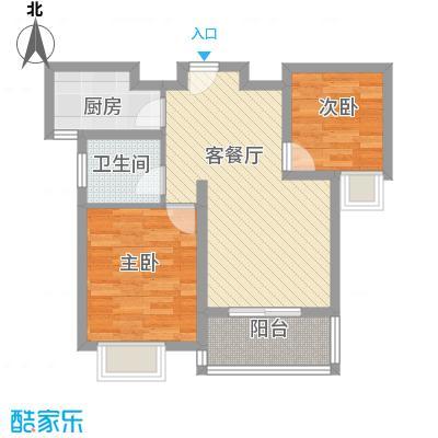华亭荣园75.00㎡户型2室2厅1卫