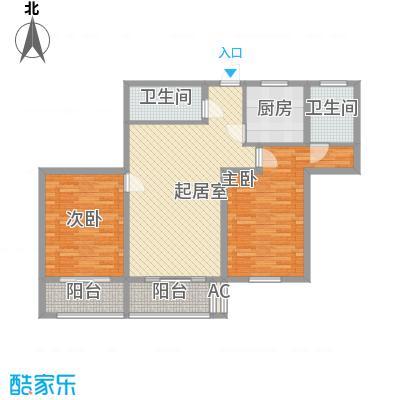 新亚徐汇公寓122.39㎡新亚徐汇公寓122.39㎡2室1厅1卫1厨户型2室1厅1卫1厨