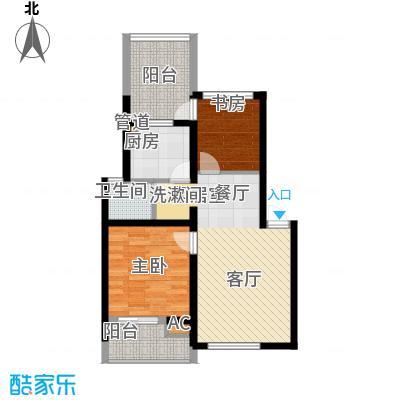 万科白马花园67.00㎡上海南都白马花园B-5a型户型2室2厅1卫