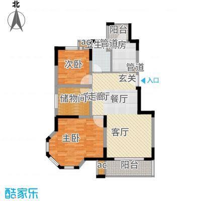 红墅1858公寓90.00㎡H户型2室2厅1卫