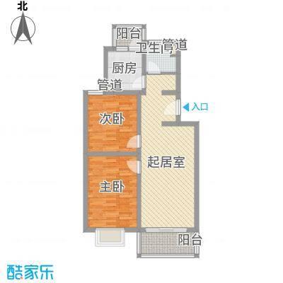 祥和尊邸79.52㎡上海户型2室2厅1卫1厨