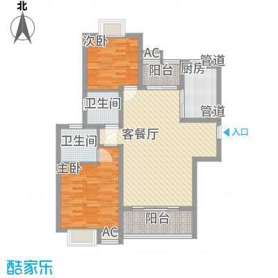 逸流公寓111.99㎡户型B户型2室2厅2卫1厨