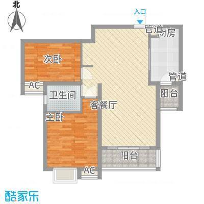 逸流公寓105.44㎡户型A户型2室2厅1卫1厨