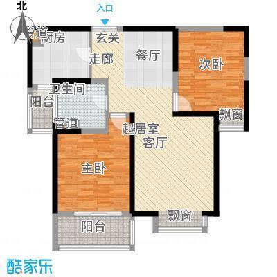 东鼎名门94.18㎡B户型2室2厅1卫1厨