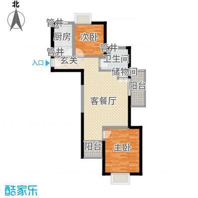 银领公寓101.25㎡户型2室2厅1卫1厨