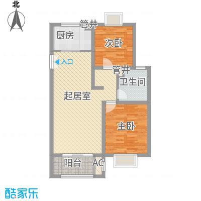 绿地观邸103.00㎡户型2室2厅1卫1厨