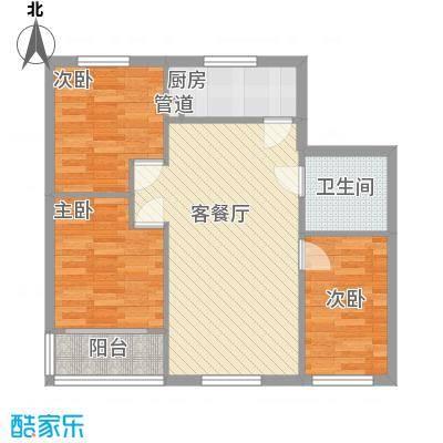 林梅新村83.33㎡林梅新村83.33㎡2室2厅1卫1厨户型2室2厅1卫1厨