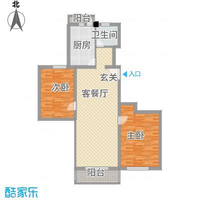 龙柏金铃公寓100.82㎡龙柏金铃公寓100.82㎡2室2厅1卫1厨户型2室2厅1卫1厨