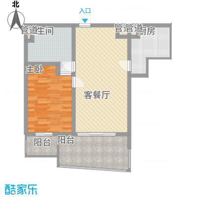 瑞苑公寓89.00㎡一房户型1室2厅1卫
