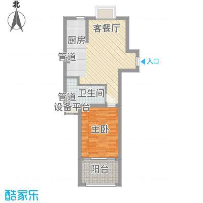 书院1号公寓72.00㎡C型户型1室1厅1卫