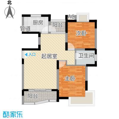 蔚蓝城市花园97.02㎡上海户型2室2厅1卫1厨