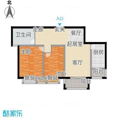 好世鹿鸣苑102.04㎡上海户型2室2厅1卫1厨