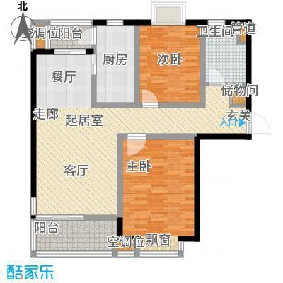 好世鹿鸣苑97.14㎡上海户型2室2厅1卫1厨