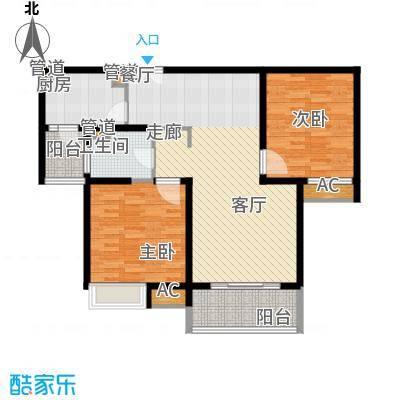 万源城乐斯生活会馆183.00㎡户型2室2厅1卫1厨