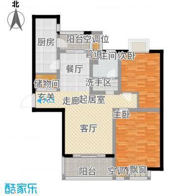 好世鹿鸣苑102.78㎡上海户型2室2厅1卫1厨